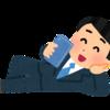 【6月度 近況報告】ブログ、仕事、私生活