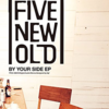 2017年ブレイクしてほしいアーティスト『FIVE NEW OLD(ファイブ・ニュー・オールド)』のメジャーデビューEPが発売!