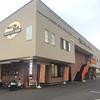 エニタイムフィットネス南草津野路店【全マシン設備広さ駐車場レビュー】