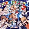 ビクターエンタテインメントのアニメ系だけの サントラプレミアランキング30
