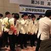 関学グリークラブのコンサート