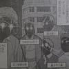 今週の少年チャンピオン『TVアニメ創作秘話 ~手塚治虫とアニメを作った若者たち~』に藤子不二雄先生が登場していました。