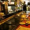 【オススメ5店】北九州(八幡・黒崎・折尾)(福岡)にあるお好み焼きが人気のお店