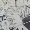 ワンピースブログ[四十二巻] 第405話〝パワー〟