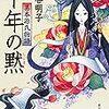 【06/01 更新】Kindle日替わりセール!