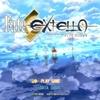 新作ゲーム『Fate EXTELLA(フェイト エクステラ)』評価/レビュー/プレイ感想【PS4/PSVita】