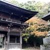 筑波山(第32回):初めての薬王院コース