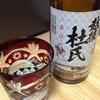 美味しい日本酒が飲みたかったら新潟「金鵄盃酒造」のお酒を飲もう!