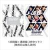 Snow Man ASIA TOUR 2D.2D. 発売!