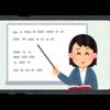 オンライン塾「アオイゼミ」中高生向け授業動画を無料公開!新型コロナ休校に対応