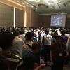 ユナイテッドアローズ(7606)の株主総会に行ってきました:手ぬぐいのお土産+株主懇親会