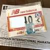 湘南国際マラソンの郵送物