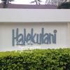 ハレクラニのお部屋☆ベランダが広いラージラナイ・ガーデンコートヤード
