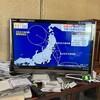列島の南東から日本に来襲する台風。
