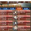 御城プロジェクト:RE 第27話 蒼の山風 ~陸奥(岩城)~ 難易度難しい 攻略(消費霊力60)