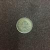 サラワク王国のコイン