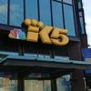 地元シアトルのテレビ局「King5」に行ってきた!