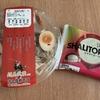 ローソンの冷し真剣そばとシャリトロールを食べてみた!鬼滅コラボの700円スマホくじも開催中!