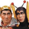 【エニアグラム】天才お笑い芸人を通して見るタイプ間の相性(有名人タイプ判定)