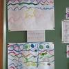 3年生:図工「色・形・いい感じ」の作品