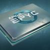 AMD、クロックを高めキャッシュを最大としたサーバー向けCPU 「EPYC 7Fx2」シリーズを発表