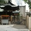 学問の神様菅原道真公を祀る「大阪天満宮」と「願い玉」