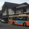 鎌倉小町通り 散策してきた(前編)