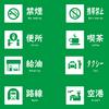 ICT教育の現場に効果的なUDデジタル教科書体