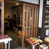 奈良町の素敵なお店ー山の辺ファームさんでジャムを購入