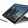 Surface pro4を4年間使って良い事と悪い事をレビューする