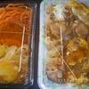「琉花」の「親子丼(日替わり弁当)」400円 #LocalGuides