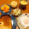 きょうの食卓 10月9日(月)