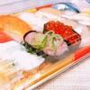 車ではま寿司のお持ち帰りをやってみた。平日は安くておすすめです!