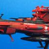バンダイ メカコレクション 航宙戦闘母艦CCC-01 ノイ・バルグレイ