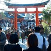 今週の京都:6月4日〜6月10日