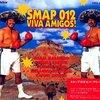 SMAPのいい曲をただ紹介するシリーズ どうしてもRECしなければならなかった日々編