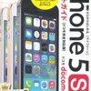 iOS7 メモリ開放アプリ iPhone5S以降で使える「iMemoryGraph」