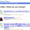 TwitterのページでTwitterのアイコンが表示されるように変更しました