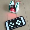 micro:bit(3) Kitronik :MOVE mini for micro:bitをiPhoneでコントロール(Bluetooth RC Car)