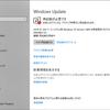 2019年01月の Microsoft Update (定例) 2019-01-09