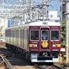 阪急京都・嵐山線乗車記①鉄道風景226...20200830