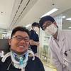 一年ぶりの大学病院受診。