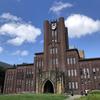 東京大学探索記録 〜日本最古の国立大学肌で感じて偏差値アップ〜