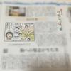 7月8日の「30代女子の将棋ことはじめ」