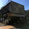 【今週のラーメン2769】 珍々亭 (東京・武蔵境) 油そば 並 +ネギ盛