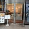 WDIの株主優待でサラベス東京に行ってきました