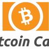 ビットコインキャッシュ来年のロードマップ発表、積極的な開発に期待!