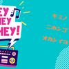 あなたがいつも話している日本語。どれだけ自信がありますか?