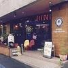 【オススメ5店】相模原・橋本・淵野辺(神奈川)にあるステーキが人気のお店