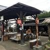 【プチツーリング】五郎の菜の花畑と大洲レトロタウン散策!